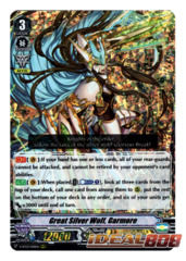 Great Silver Wolf, Garmore - V-BT03/010EN - RRR
