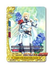 Knights of the Round Table, Gareth - BT04/0057EN (U) Uncommon