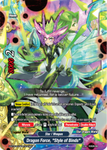 English Mint Fu Glossy Buddyfight x 4 Gale Destruction X-BT02A-CP03//0038EN R