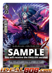 Demonted Executioner - V-BT09/020EN - RR