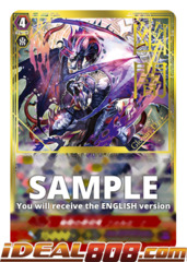 Progenitor Dragon of Gloomy Dark, Formido - V-SS01/S04EN - SGR (Gold Hot Stamp)