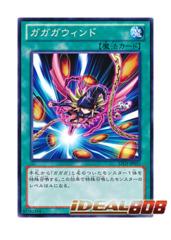 LTGY-JP013 JAPANESE Japanese Mint YUGIOH x 3 Aurora Wing Common