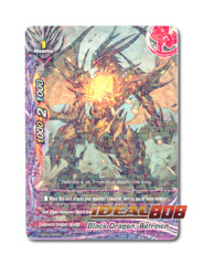Black Dragon, Beflyen - H-EB03/0028 - R