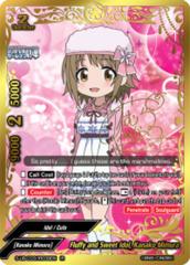 Fluffy and Sweet Idol, Kanako Mimura [S-UB-C03/IR039EN IR (Idol Rare)] English