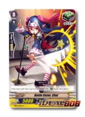 Battle Sister, Chai - EB05/033EN - C