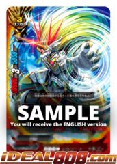 FUTURE CARD BUDDYFIGHT INDOLENT EVIL DEMONIC DRAGON SLOTH S-BT05//0028EN R FOIL