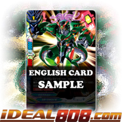 Stronger Schlange:04 [X-BT01A-CP02/0015EN RR (FOIL)] English