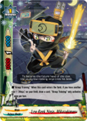 Low-Rank Ninja, Mikazukimaru [D-BT02/0028EN R (FOIL)] English