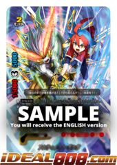 Ultimate Garga [S-CBT03/S001EN SP (GOLD FOIL)] English