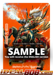 Gargantua Bladecentaur [S-BT05/BR01EN BR (Metallic FOIL)] English