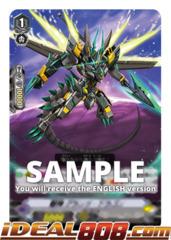 Beast Deity, Grantz Dragon - V-EB07/015EN - RR