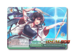 Akagi of the First Carrier Division is up next! [KC/S25-E075R RRR (FOIL)] English