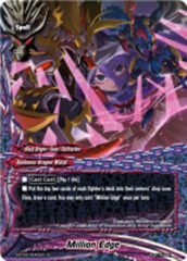 Million Edge [D-BT02/0042EN R (FOIL)] English