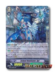 School Dominator, Apt - BT07/009EN - RR