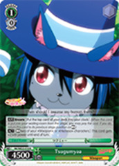 Tsugumyaa [NK/WE22-E10 R (FOIL)] English