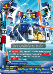 Ride-Changer Officer, Winning Maximum [D-BT01A-EB02/0020EN R] English