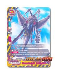 Armorknight Jet Fighter - H-EB01/0038 - U