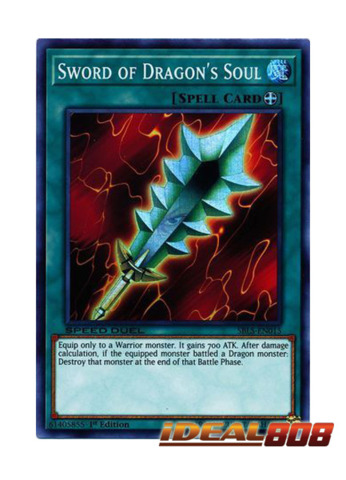 Sword of Dragon's Soul - SBLS-EN015 - Super Rare - 1st Edition