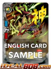 Thunderaxe, Agito [S-BT01/0090EN AR (ACE Gold Stamp)] English
