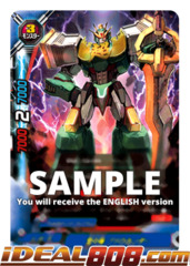 Majestic Deity, Grand Hallder [S-UB01/0038EN U (FOIL)] English