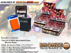 BFE X-CBT01 Bundle (A) Bronze - Get x2 Driven to Disorder Booster Box + FREE Bonus Items