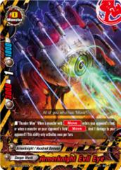Armorknight Evil Eye [H-PP01/0041EN U] English