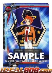 Hero World (Flag) [S-PR/024EN PR (Regular)] English