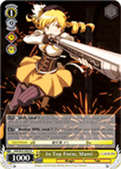 In Top Form, Mami [MM/W35-E004 R] English
