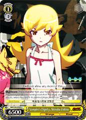 Vampire's Dignity, Shinobu Oshino [NM/S24-E009 U] English