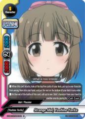 Strange Idol, Yoshino Yorita [S-UB-C03/0087EN U (FOIL)] English