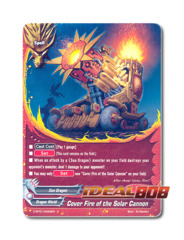 Cover Fire of the Solar Cannon [D-BT01/0093EN C (FOIL)] English