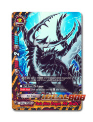 Twin Horn Dragon, Ark Giraffa - BT02/0013EN (RR) Double Rare