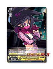 Kyoko Needleworker [DG/EN-S03-E011 U] English