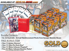 Weiss Schwarz Bundle (C) Gold-x6 KanColle: Arrival! Reinforcement Fleets from Europe! Booster Box + FREE Bonus