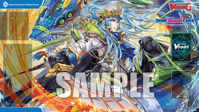 Cardfight Vanguard Playmat - G-BT09 [Storm of Lament, Wailing Thavas] Divine Dragon Caper