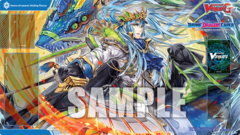 Limited Edition Promo Playmat - [Storm of Lament, Wailing Thavas] G-BT09 Divine Dragon Caper