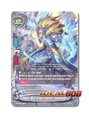 Hungry Wolf Dragon Emperor, Edgeknuckle [H-EB04/0085EN U (FOIL)] English