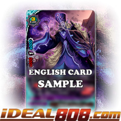 Death Plague Pastor, Burgmal [X-CBT-B/0024EN R Foil (FOIL)] English