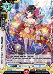 Yellow Dragon of Rage, Tamaki - BT01/003EN - RR