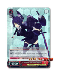 1st Tenryu-class Light Cruiser, Tenryu-Kai [KC/S25-E086R RRR (FOIL)] English