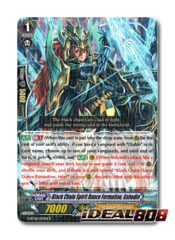 Black Chain Spirit Dance Formation, Kahedin - G-BT06/027EN - R