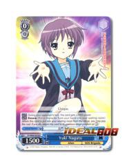 Yuki Nagato [SY/W08-E078 R] English