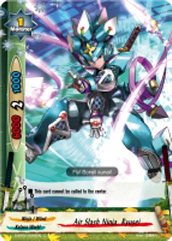 air slash ninja ryusei d bt02 0083en c english future card