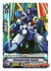Dimensional Robo, Goyusha - V-EB02/038EN - C