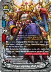 Great Ocean Highking, Duel Jaeger [D-BT02/0031EN R] English