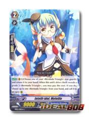 Intelli-idol, Melville - EB02/018EN - C