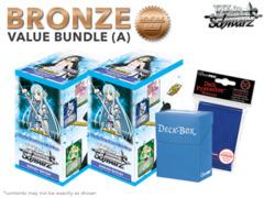 Weiss Schwarz SAO Bundle (A) Bronze - Get x2 Sword Art Online Re: Edit Booster Boxes + FREE Bonus