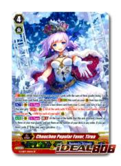 Chouchou Popular Favor, Tirua - G-CB07/S01EN - SP (Special Parallel)