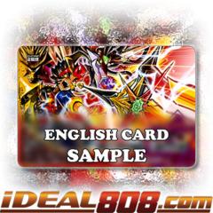 Deity Lance, CHAOS X Tempest Buster! [X-CBT-B/0021EN R (Glossy Pattern)] English