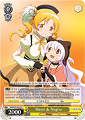Mami & Nagisa [MM/W35-E003 R] English